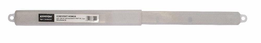 Комплект ножей Кратон для рейсмуса 318мм 2шт.арт.1 18 08 005