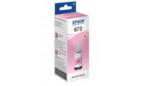 Чернила Epson C13T67364A L800/L805/1800/810/850 светло-пурпурный