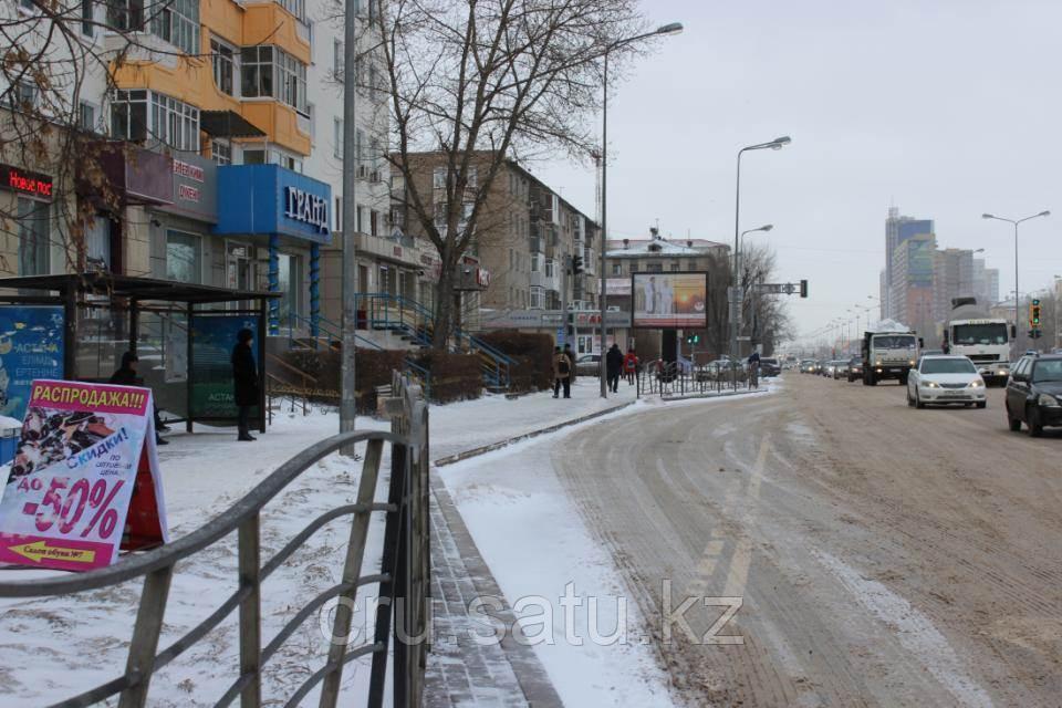 Богенбай Батыра - пр. Победы ( Женис)