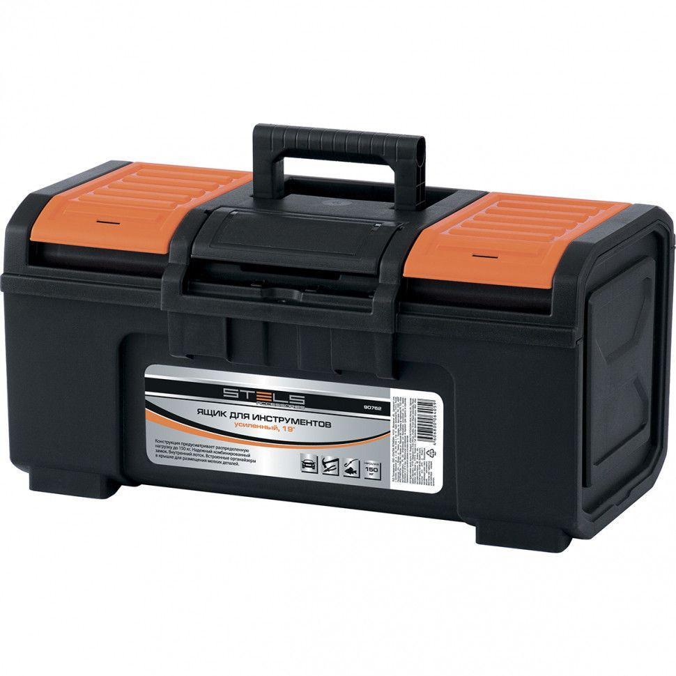"""Ящик для инструментов, усиленный 19"""" // Stels арт.90762"""