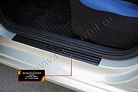 Накладки на внутренние пороги дверей Volkswagen Polo V