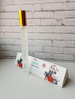 Kenzo L`Eau Par Wild Edition парфюм в пирамидках, 15 ml (Россия), фото 1