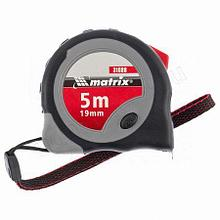 Рулетка 5м х19мм Continuous fixation,обрезинненый корпус,плавная фиксация Матрикс 31088