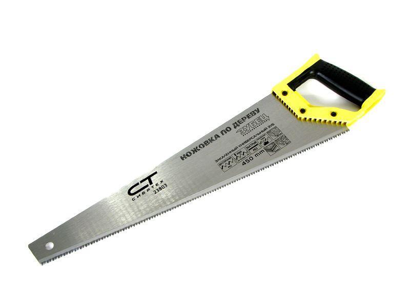 Ножовка по дереву 450мм Сибртех арт.23803
