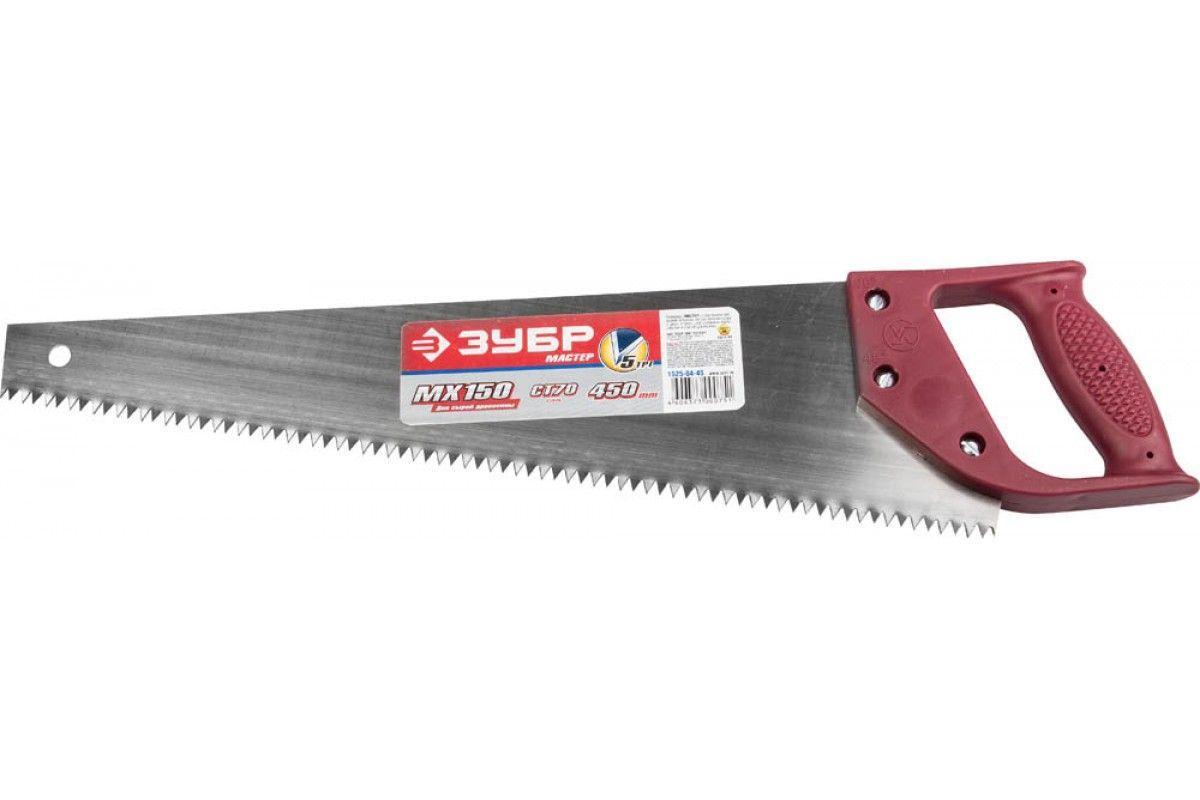 """Ножовка Зубр """"Мастер"""" 450мм по дереву пластиковая рукоятка закал.уневерс.крупный зуб 1525-04-45"""