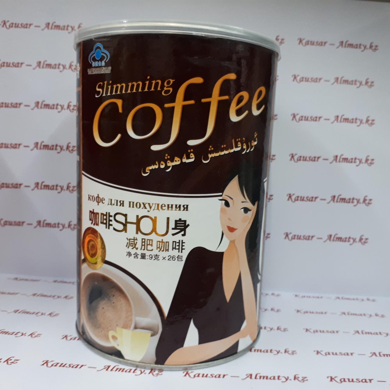 """Кофе для похудения """"Slimming Shou"""""""