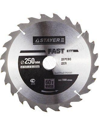 "Диск пильный 250 х32мм 60Т Stayer Master ""Super-Line""3682-250-32-60"