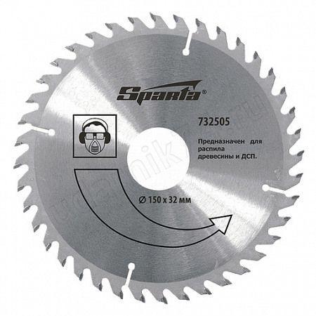 Пильный диск по дереву 230 *22мм,40 зубьев//Sparta 732465