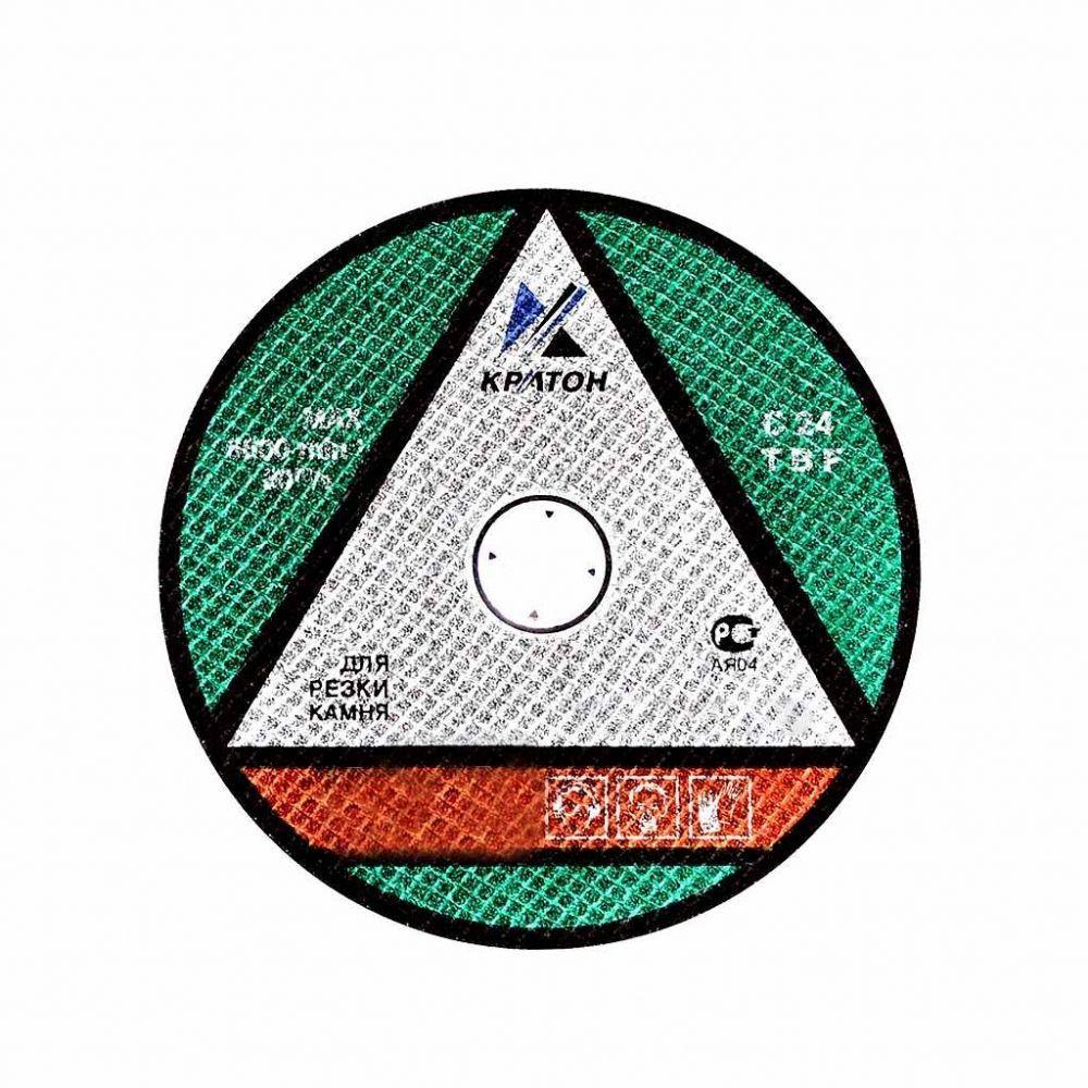 Диск отрезной по камню Кратон 150 х3 х22.2мм,1 07 03 003