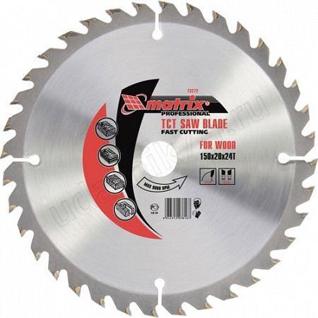 Пильный диск по дереву 190 х20,48 зуба+кольцо20\16//Matrix73214