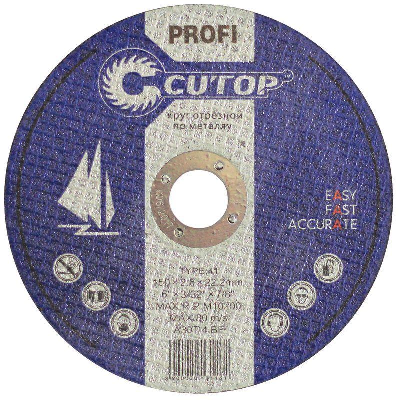 Диск отрезной по металлу 150 х22.2 х1.8 CUTOP