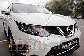 Накладки на передние фары (реснички) Nissan Qashqai 2014-
