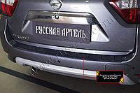 Накладка на задний бампер Nissan Terrano 2014-