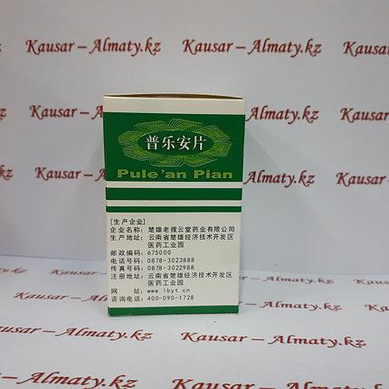 "Таблетки ""Пу Лэ Ань Пянь"" (Pu Le An Pian) для лечения простатита, фото 2"