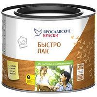 Быстролак орех, банка 1,7 кг (комплект из 2 шт.)