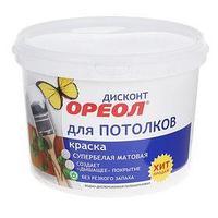 Краска водно-дисперсионная  Ореол для потолка 13,0 кг (комплект из 2 шт.)