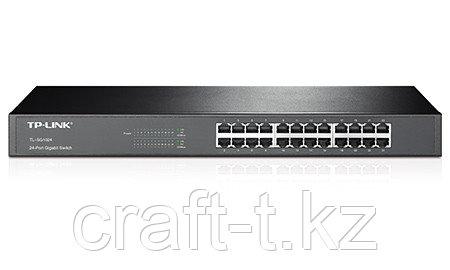 Коммутатор TP-Link TL-SG1024D, 24-портовый гигабитный