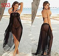 Пляжное платье -сетка длинное с купальником