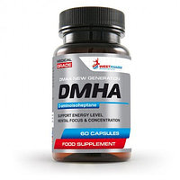 DMHA / Диметилгексиламин, 60 капсул, West Pharm.