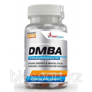 DMBA HCL / 1,3-диметилбутиламин, 60 капсул, West Pharm.