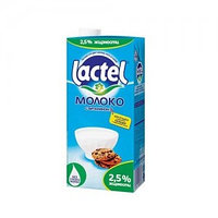 Lactel молоко с витамином D 2,5%, 1л