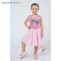 """Юбка для девочки""""В тренде"""", рост 122 см (62), цвет розовый"""