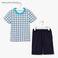 """Пижама для мальчика """"Серия"""", рост 110 см (56), цвет тёмно-синий УНЖ006001н"""