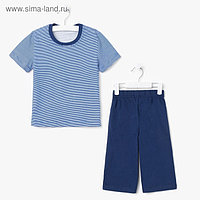 """Пижама для мальчика """"Серия"""", рост 122 см (62), цвет васильковый/синий УНЖ013001н"""