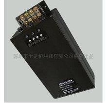 Трехфазный интеллектуальный электронно-цифровой компенсатор электрической энергии «SDH-08»