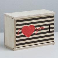 Ящик подарочный деревянный I love you, 20 x 14 x 8 см