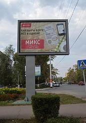 Центр города, пр. Достык - Т. Масина (НК Оскар)