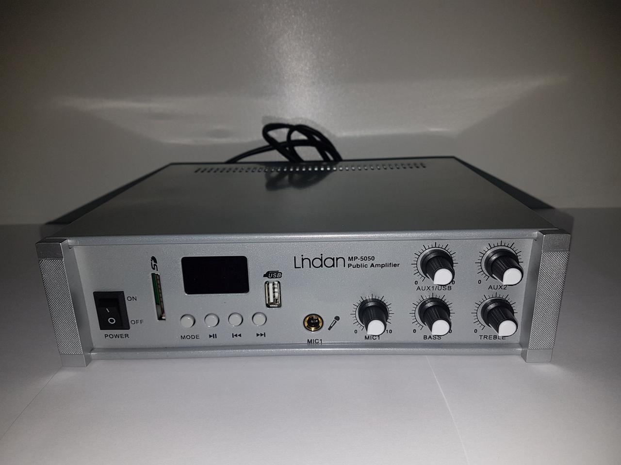 Трансляционный усилитель LINDAN 50 вт