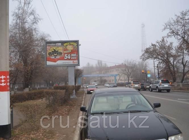Ул.Жукова - напротив Воинской части.