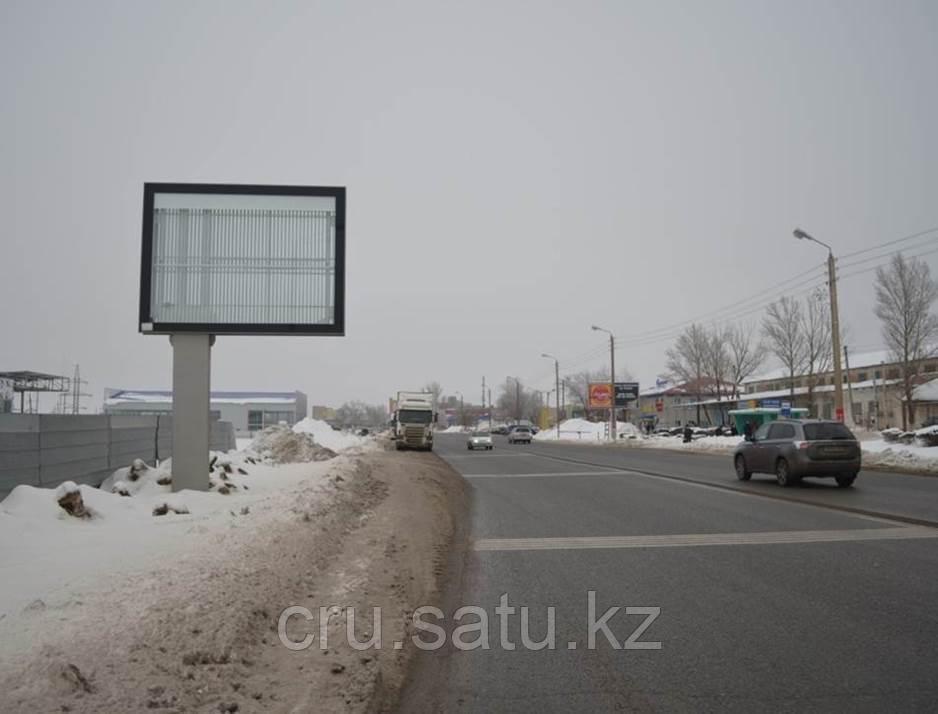 УЛИЦА Шолохова, напротив рынка АЛТЫН Алма.