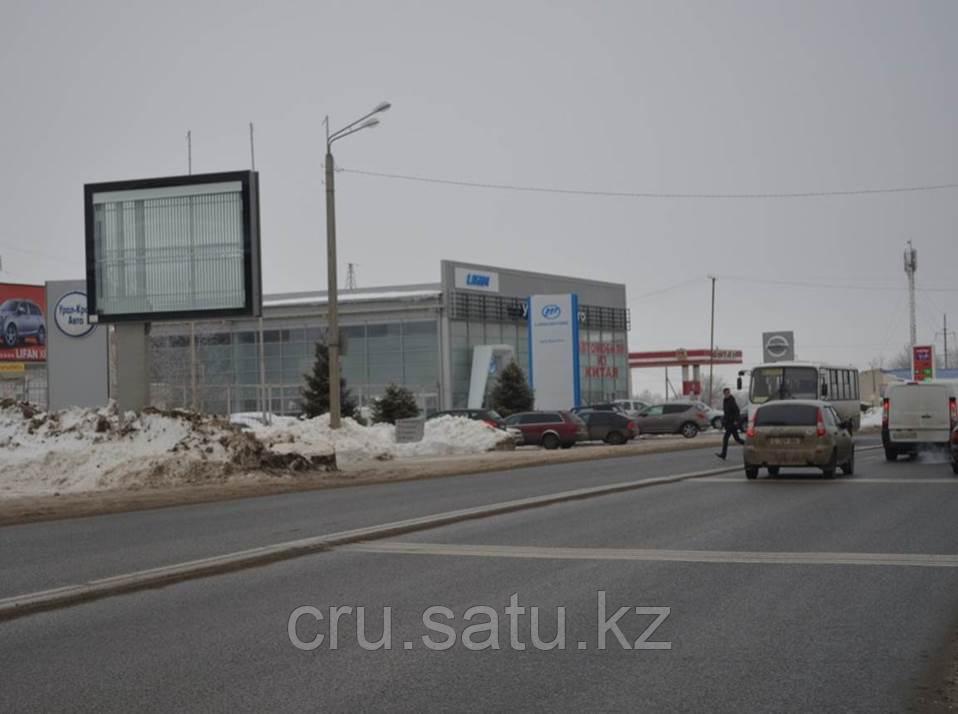 УЛИЦА Шолохова, напротив Урал крова