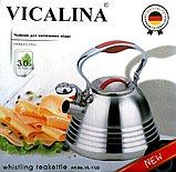 Чайник со свистком VICALINA, 3 литра, фото 2