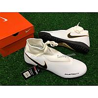 Сороконожки Nike Hypervenom Phantom VSN Academy с носком