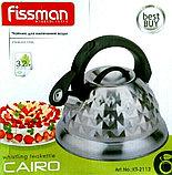 Чайник со свистком Fissman 3,2 литра, фото 2