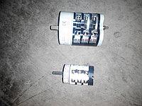 Переключатель вращения электрический
