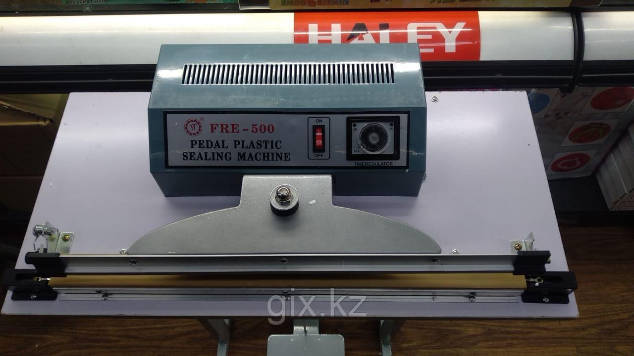 Запайщик импульсный ножной FRE-500, 60 см