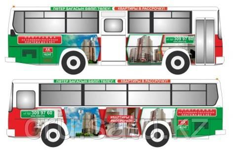 Наружное брендирование  автобусов  (частных автопарков)