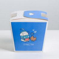 Коробка складная 'Приветик', 13 x 11.5 x 13 см (комплект из 10 шт.)