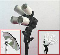Адаптер с 1-го на 4 патрона E27 для софтбоксов и зонтов