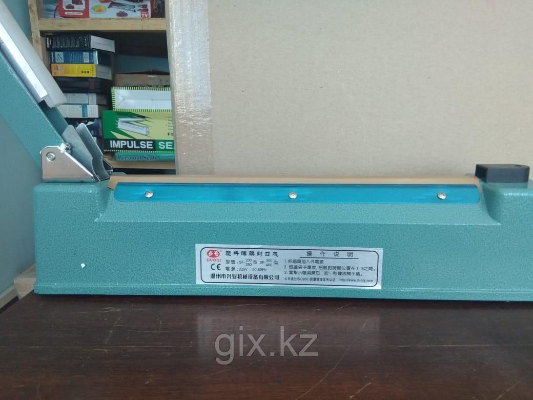 Запайщик ручной с датер-лентой, 20 см (металл)