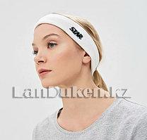Спортивная повязка на голову белая STAR
