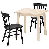 Стол и 2 стула НОРРОКЕР / НОРРОКЕР береза, черный ИКЕА, IKEA