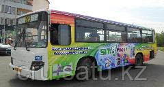 Брендирование автобусов