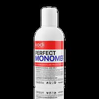 Monomer Purple (Мономер фиолетовый) 250 мл., Kodi