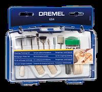 26150684JA Набор насадок (10 насадок + 2 держателя) DREMEL для чистки / полировки (684)