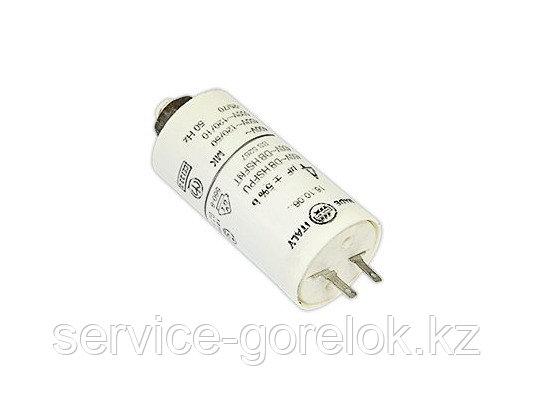 Конденсатор 4 мкФ 04032060-LB